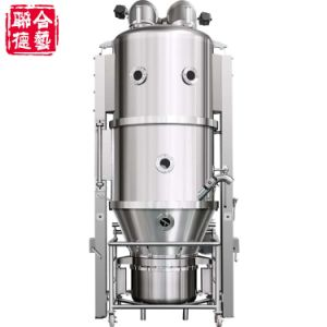 Fg-200 Vertical Boiling Fluid Bed Drying Machine