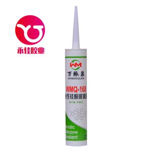 General Purpose Acetic Glass Adhesive Silicone Sealant (WMQ-168) pictures & photos