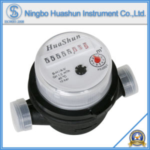 Plastic Water Meter/Single Jet Water Meter/Dry Type Water Meter pictures & photos