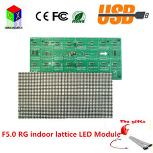 F5.0 RG Indoor DOT Matrix Module 64X32 Dots Size Is 488X244mm P7.62 LED with Hub08, 1/16 Scan