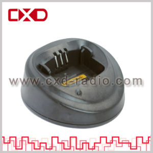 Two Way Radio Charger for CP200