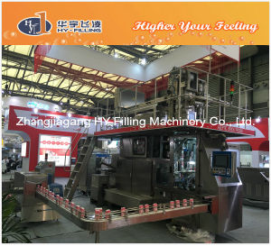 Aseptic Brick Juice Filling Machine pictures & photos