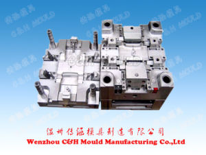 High Quality Injection Mould/Mold for Plastic Electronic Covers/Frame