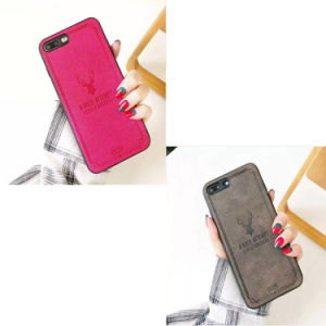 China Fabric Mobile Phone Case, Fabric Mobile Phone Case Manufacturers, Suppliers | Made-in-China.com