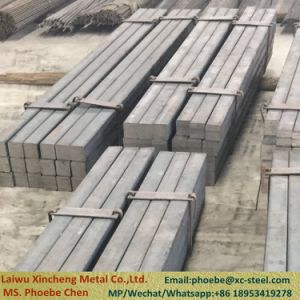 China Hot Rolled Square Bar, Hot Rolled Square Bar