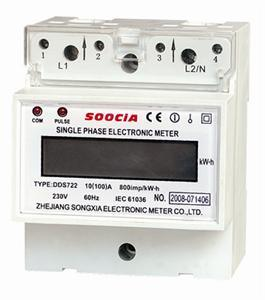 Single Phase Watt-Hour Energy Electric DIN-Rail Meter