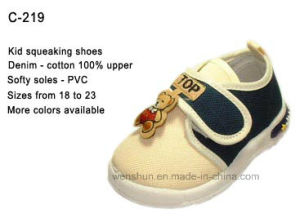 Kid Walking Shoes with Squeaky