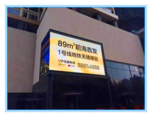 Digital Dynamic P20 Outdoor LED Video Display Screen pictures & photos