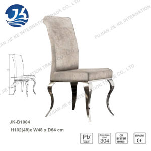 Dining Chair with Spongy Cushion and Stainless Steel Frame