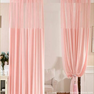 China Hospital Wall Partition Curtains Flame Retardant Cloth