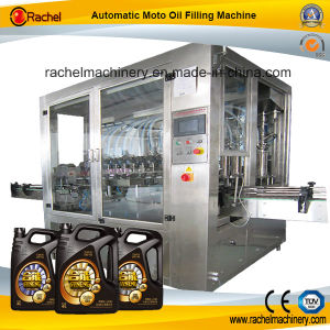 Automatic Engine Oil Filling Machine pictures & photos