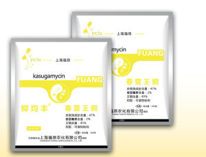 Broad Spectrum Fungicide Control Fungal and Bacterial Disease, Kasugamycin Wp pictures & photos