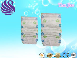 Baby Diapers (s l m xl) pictures & photos