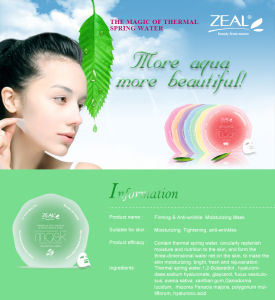 Zeal Firming &  Moisturizing Face Care Face Mask 25ml pictures & photos