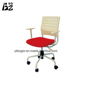 Steel Chair for Office Meeting (BZ-0340) pictures & photos