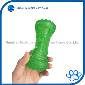 Durable Dog Chew Toys [Dumbbell Series] Bite Resistant Squeeze Chew Squeaky Toy for Aggressive Chewers Dental Teeth Mouth Cleaning Training and Playing
