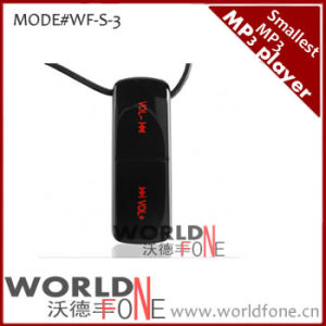 Chocolate Shape MP3 Player (WF-S3)
