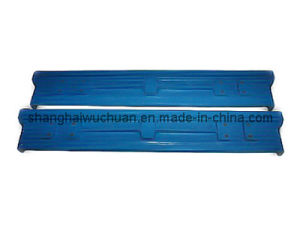 Spare Parts Carrier Plate for Crusher pictures & photos