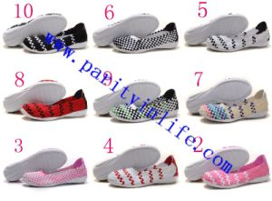 Ladies Knitted Shoes (Weave Shoes)