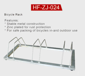 Bicycle Rack (HF-ZJ-024)