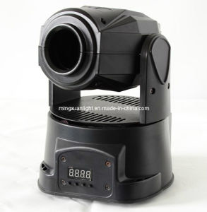 Mini Moving Head Beam Laser Light Ys-902 pictures & photos