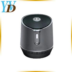 China Super S Wireless Stereo