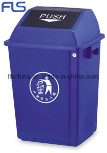 High-Quality New Model 40L Indoors Garbage Bin with Swing Top pictures & photos