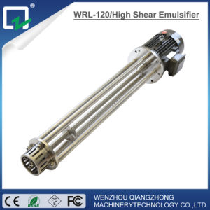 China Silverson Mixers, Silverson Mixers Manufacturers