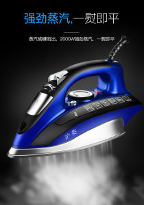 GS Approved Iron and Steam Iron for House Used (T-616B) pictures & photos