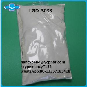 China Oral Sarm Powder Lgd-3033 - China Lgd-3033, Cardarine