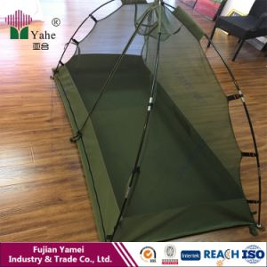 Outdoor Easy Folding Mosquito Net Tent