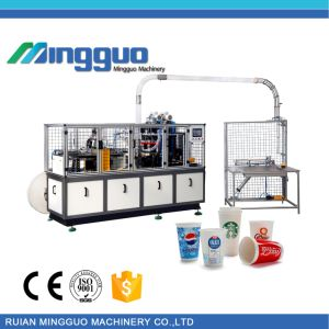 Automatic Disposable Coffee Cup Making Machine pictures & photos