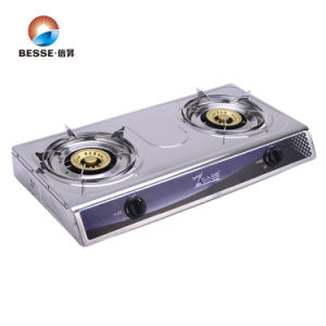 Two Burners Stailless Steel Gas Cooker, pictures & photos