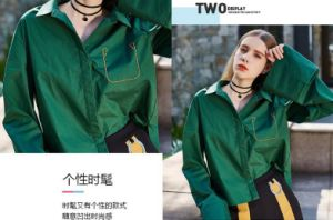 Deep Green Spring Fashion Loose Sleeve Ladies Shirt pictures & photos
