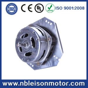 Spin Motor for Twin Tub Washing Machine pictures & photos