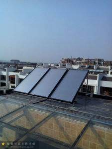 High Quality Flat Panel Solar Geyser