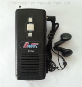 Electronic Gift Mini FM Radio pictures & photos