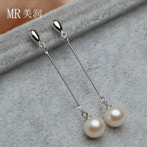 7-8mm Round Natural Freshwater Pearl Earring pictures & photos