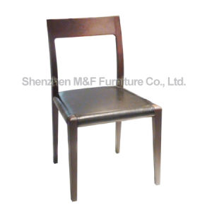 Dining Chair (MO-0007)