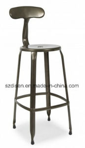 Metal Nicolle Stool with Back Rest/ Whale Tail Stool (DS-L208)