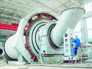 Coal Ball Mill/Grinding Mill