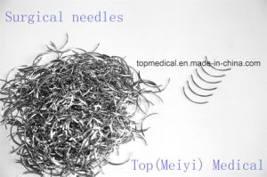 Surgical Needle pictures & photos