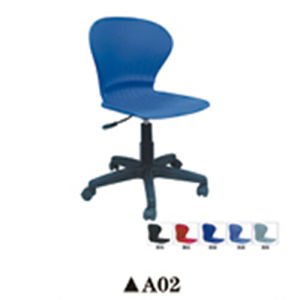 Adjustable Height Plastic Swivel Office Chair/Computer Chair A02