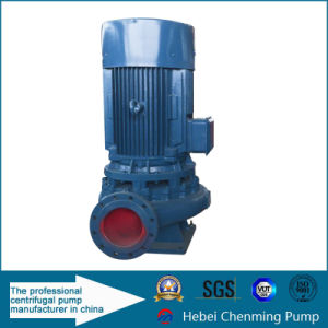 High Pressure High Flow Electric Centrifugal Water Pump