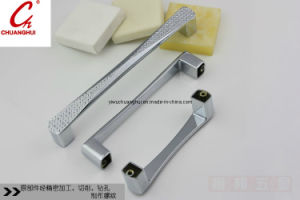 New Style Cabinet Decorate Pull Handle (CH2013-1) pictures & photos