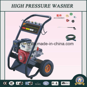 15mpa CE Gasoline Light Duty Consumer Pressure Washer (HPW- QL700) pictures & photos