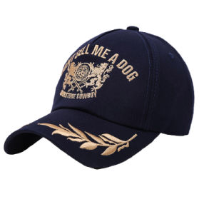 2018 New Cricket Cap with Embroiedery pictures & photos
