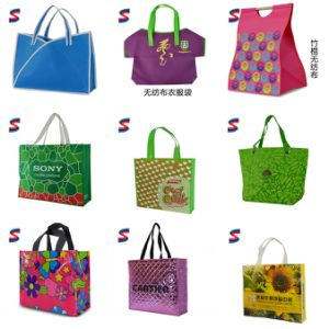 Custom Cheep Non-Woven Bag Price, Reusable Non Woven Shopping Bag