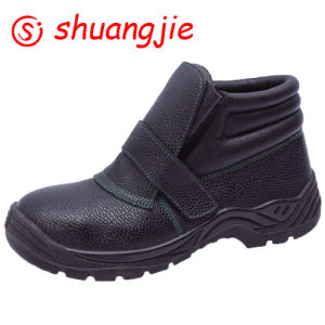 China Steel Toe Industrial Safety Shoes