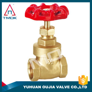 1/4 Inch Bronze Material for Water Pipe Copper Nickel Plated and Forged  Motorize Full Port Gate Valve